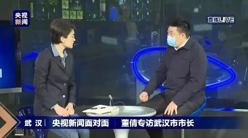 武漢市周先旺市長